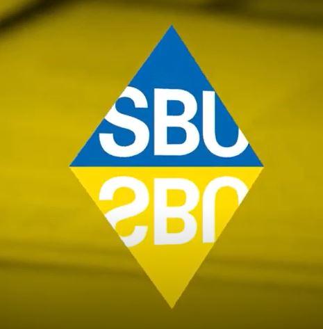 Logotyp SBU